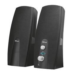 HP PCS-220 2.0 NOIR SYSTEME 2.0 PUISSANCE 5 WATTS RMS