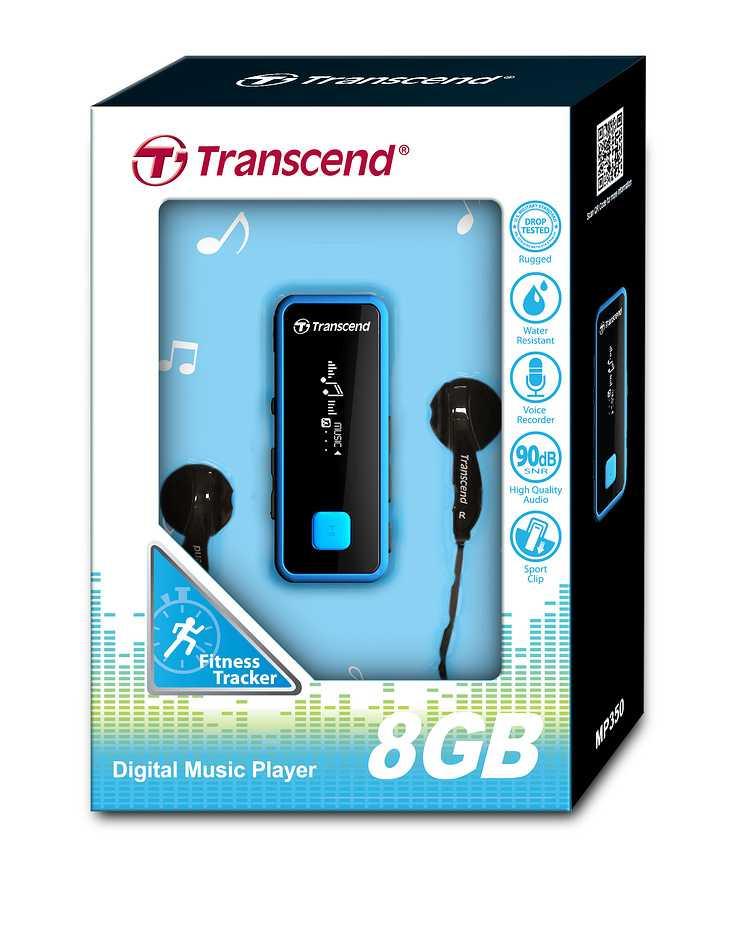 LECTEUR MP3 MP350 8GO - USB 2.0 BLEU ts8gmp350b-2