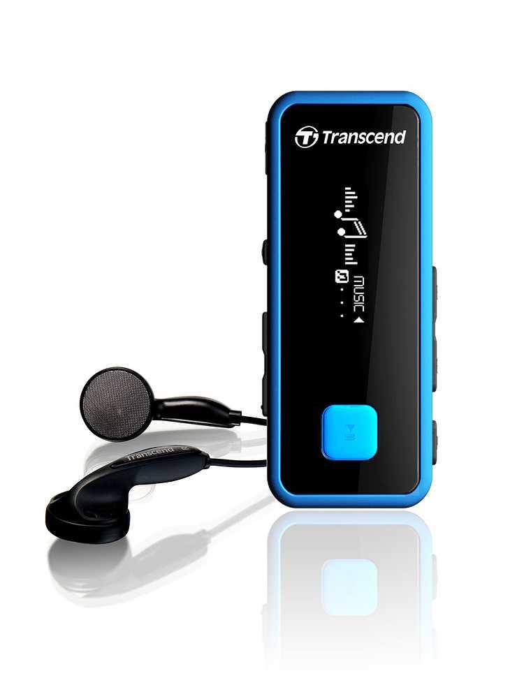 LECTEUR MP3 MP350 8GO - USB 2.0 BLEU 0