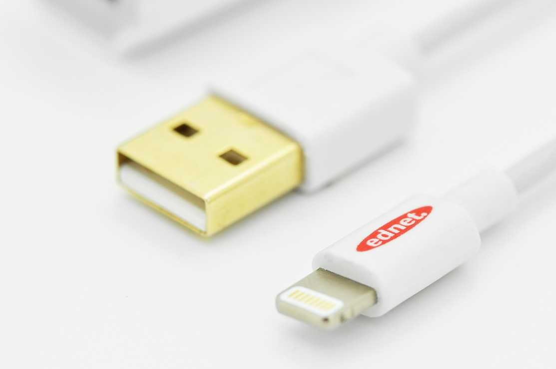 CHARGEUR SECTEUR AVEC CABLE DE CHARGEMENT IPHONE 1M PORT USB 31043-3