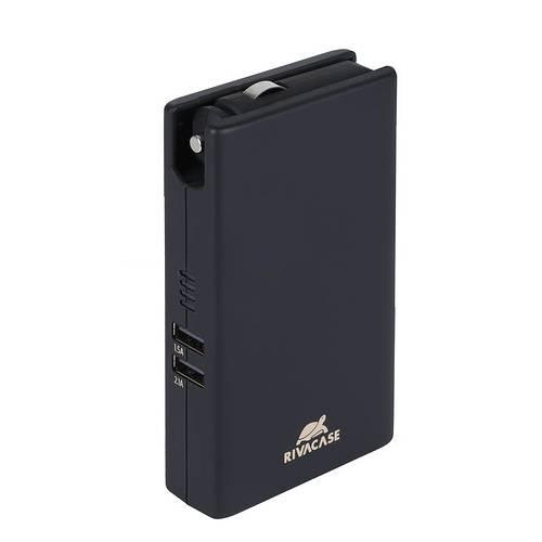 CHARGEUR VA4749 5000 MAH 3.1A USB / SECTEUR /ALLUME CIGARE INTEGRES va4749black.42604035720854260403572061.ver11