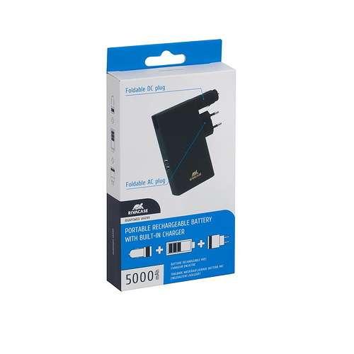 CHARGEUR VA4749 5000 MAH 3.1A USB / SECTEUR /ALLUME CIGARE INTEGRES va4749blacken.4260403572061.ver01