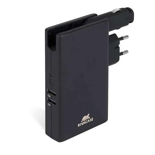 CHARGEUR VA4749 5000 MAH 3.1A USB / SECTEUR /ALLUME CIGARE INTEGRES 0
