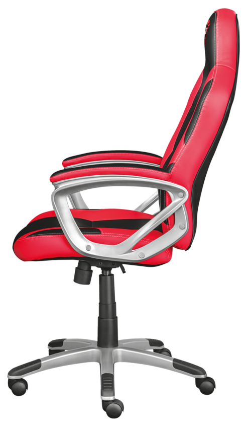 FAUTEUIL GAMING GXT-705 RYON ROUGE tr222564