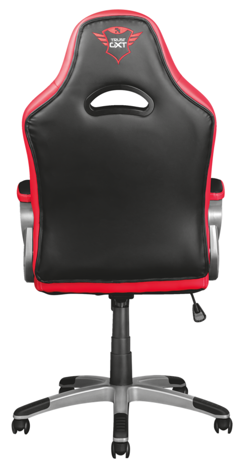 FAUTEUIL GAMING GXT-705 RYON ROUGE tr222565