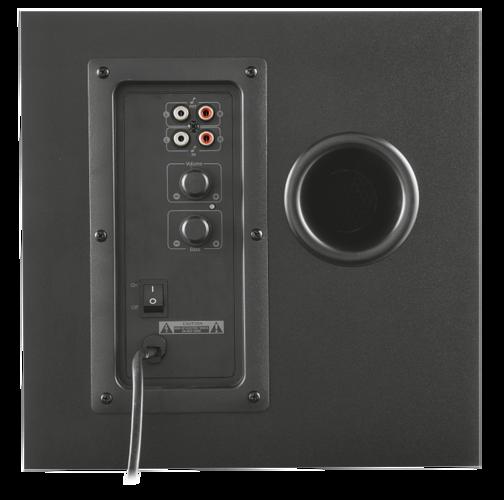 HAUTS PARLEURS GXT-38 SYSTEME 2.1 GAMER 60 WATTS RMS tr19023-4