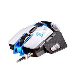 SOURIS GAMING 700M ESPORT 8200 DPI - BLANC