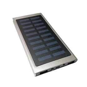 CHARGEUR SOLAIRE 8000MAH 1X 1A + 1X 2.1A