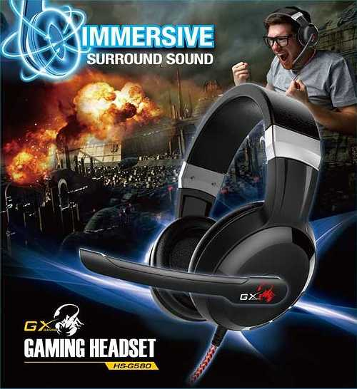 LOT DE 5 CASQUES + MICRO HS-G580 TOUR DE TETE POUR GAMER hs-g580-4box