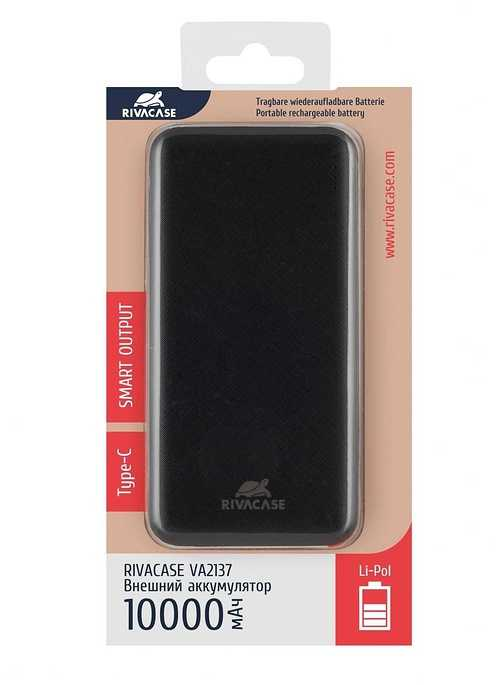 CHARGEUR VA2137 10000 MAH 2.1A USB TYPE C /USB 2.4A va2137p