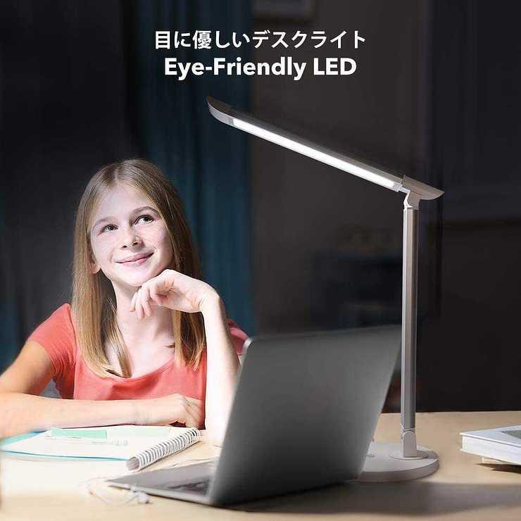 LAMPE LED DL13 61-analrdel.acsl1000